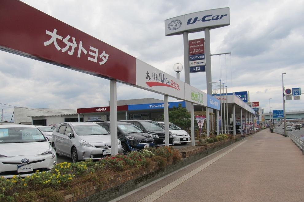 U car トヨタ